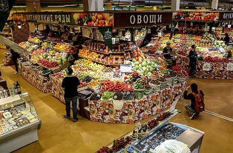 Фермерский рынок.