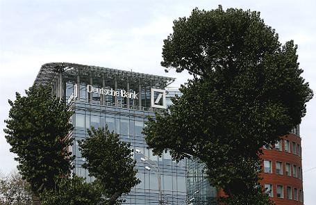 Штаб-квартира российского Deutsche Bank.