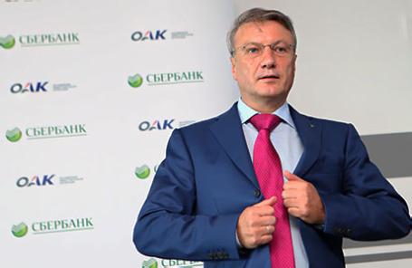 Председатель правления Сбербанка РФ Герман Греф.