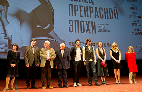 Премьера фильма Станислава Говорухина «Конец прекрасной эпохи».