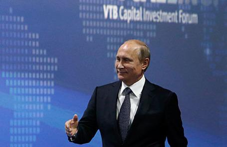 Президент РФ Владимир Путин на VII инвестиционном форуме «Россия зовет!»