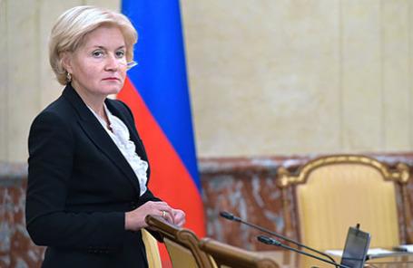 Вице-премьер РФ Ольга Голодец.