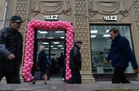 Офис продаж оператора сотовой связи TELE2.