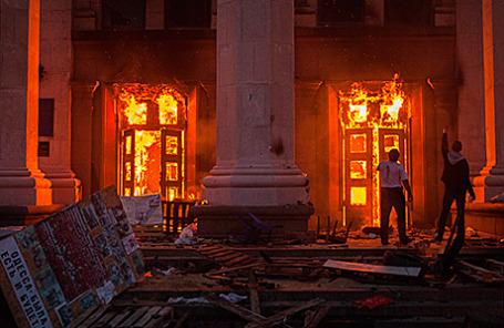 Пожар в здании областного совета профсоюзов в Одессе, 2 мая 2014.