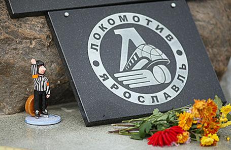 Траурные мероприятия, посвященные годовщине авиакатастрофы Як-42 под Ярославлем