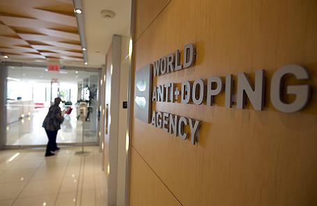 Главный офис Всемирного антидопингового агентства (WADA) в Монреале.