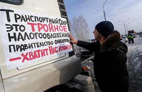 Во время массовой акции протеста дальнобойщиков на трассе Р-254 в связи с введением покилометровой оплаты проезда с 15 ноября для транспортных средств массой свыше 12 тонн.