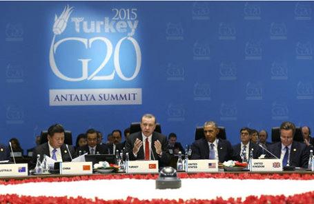Саммит G20 в Турции.