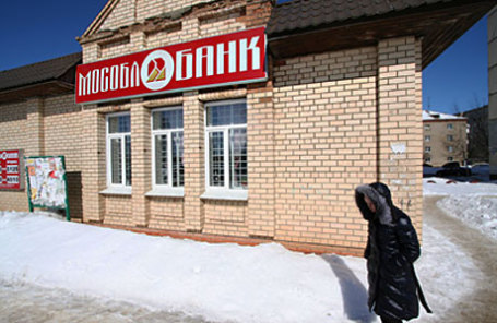 Новости мособлбанк форекс youtube.тс.михайлова