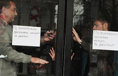 Закрытие одного из магазинов в селе Строгановка Симферопольского района.