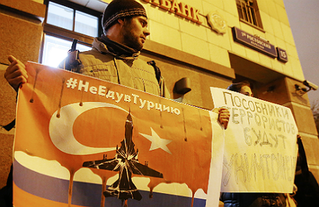 Акция протеста у посольства Турции в Москве в связи с инцидентом с Су-24, сбитым турецкими ВВС.