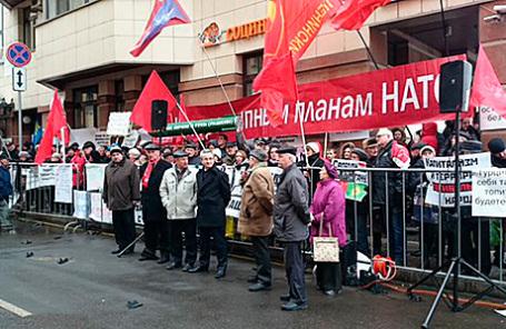 Митинг у посольства Турции в Москве, 26 ноября 2015.
