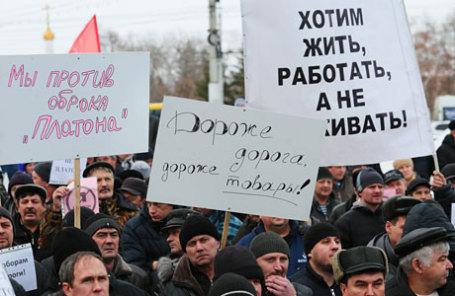 Митинг дальнобойщиков против новой системы дорожных сборов.