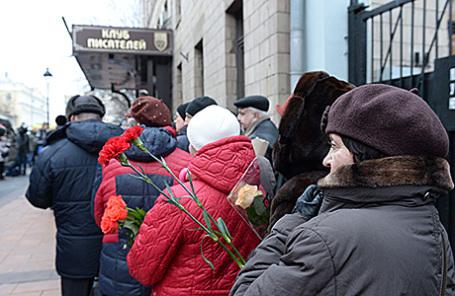 Прощание с режиссером Эльдаром Рязановым в Москве, 3 декабря 2015.