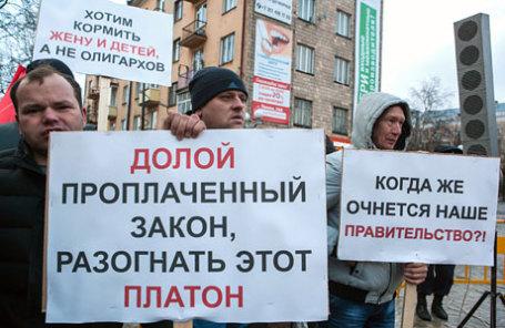 Участники всероссийской акции дальнобойщиков.