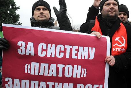 Всероссийская акция протеста дальнобойщиков в Рязани.