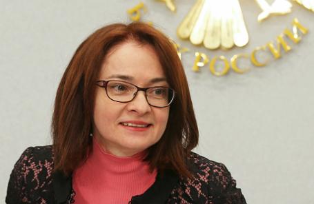 Глава Центробанка РФ Эльвира Набиуллина.