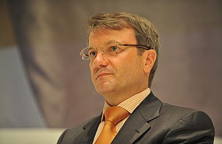 Президент Сбербанка Герман Греф.