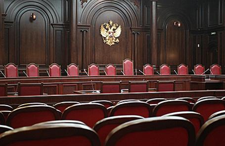Зал заседаний Конституционного суда России.