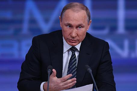 Пресс-конференция президента РФ Владимира Путина.
