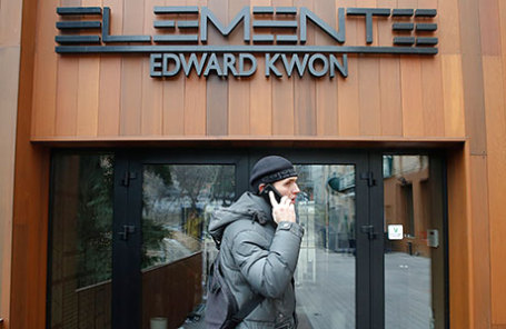 Ресторан Elements Edward Kwon на улице Рочдельской.