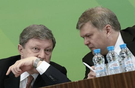 Григорий Явлинский и Сергей Митрохин