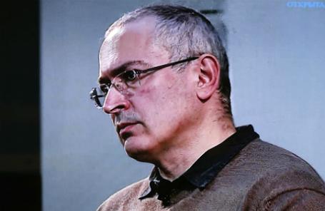 Пресс-конференция Михаила Ходорковского.