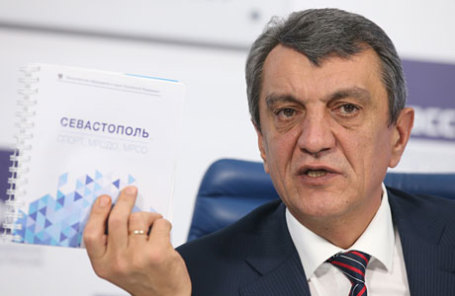 Губернатор Севастополя Сергей Меняйло.