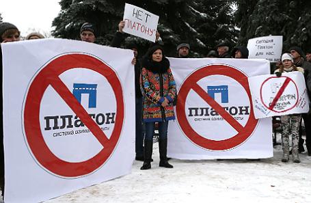 Всероссийская акция протеста дальнобойщиков в Белгороде.