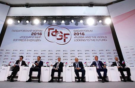 Участники Гайдаровского форума-2016.