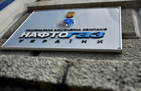 Украина повысила стоимость транзита российского газа на 66%