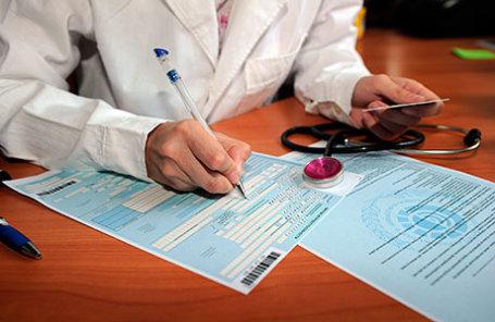 Оформление больничного листа.