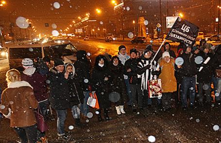 Валютные ипотечники во время акции протеста на Тверской улице в Москве.