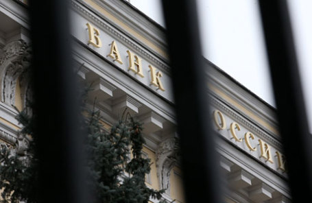 Здание Центробанка РФ.