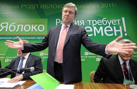 Лидер «Яблока» Григорий Явлинский.