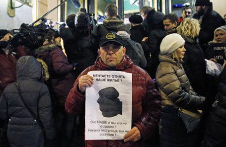 Акция протеста валютных заемщиков в Москве.