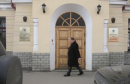 Отделение Пенсионного фонда РФ.
