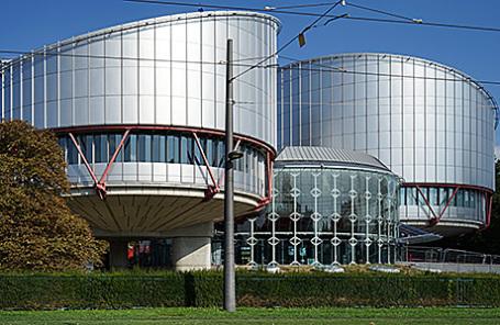 Европейский суд по правам человека в Страсбурге, Франция.