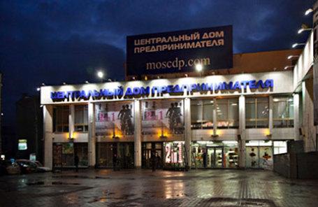 Центральный Дом Предпринимателя. Кинотеатр «35 мм».
