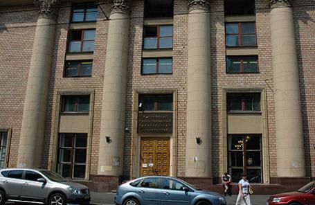 Здание РГГУ в Москве.