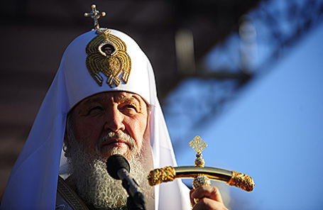 Патриарх Московский и всея Руси Кирилл .