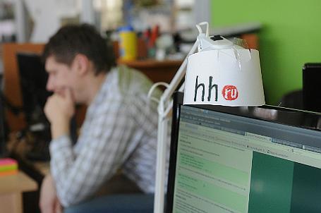 Работа офиса Группы компаний HeadHunter.
