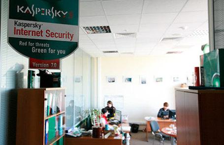 В офисе компании «Лаборатория Касперского» во время работы.