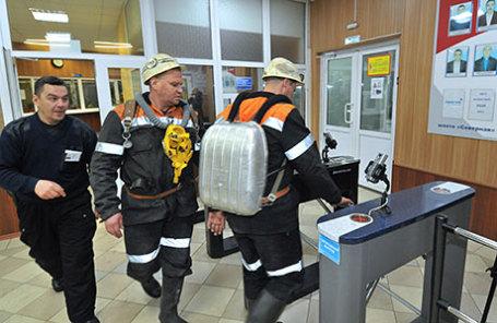 В административном здании шахты «Северная».