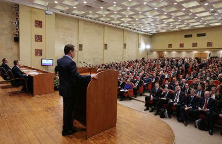 Заседание коллегии Министерства экономического развития РФ.