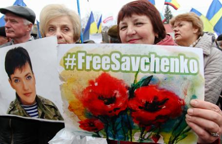 Акция в поддержку Надежды Савченко, организованная в Киеве.