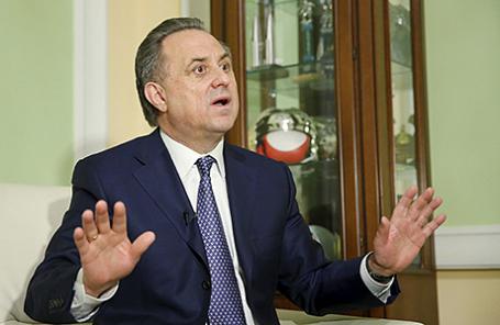 Министр спорта РФ Виталий Мутко.