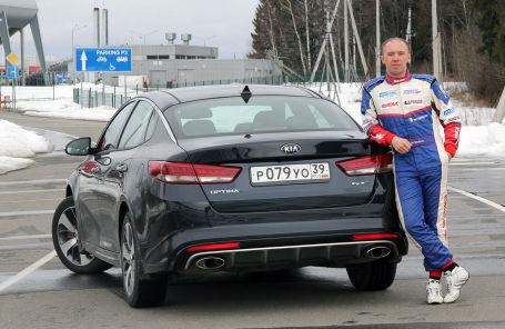 Михаил Скрипников и Kia Optima GT