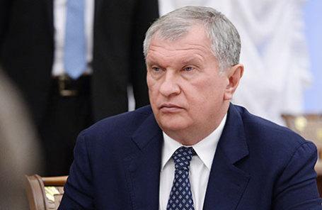 Председатель правления, заместитель председателя совета директоров ОАО «Роснефть» Игорь Сечин.