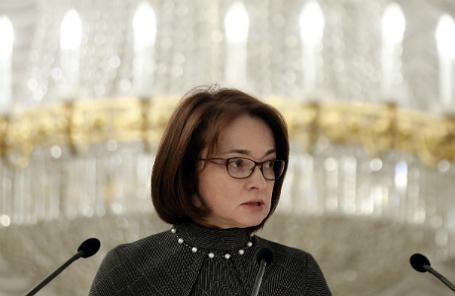 Эльвира Набуиллина.